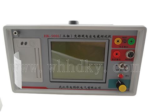 HK-500L(三相)全自动电容电感青娱乐视频首页