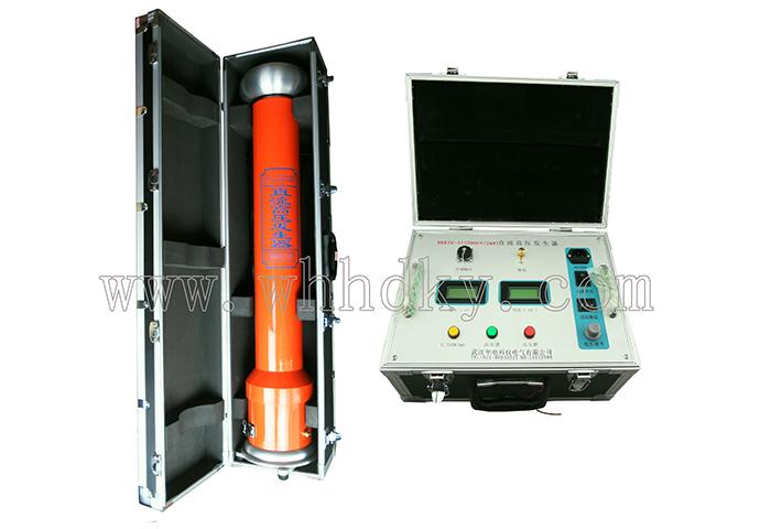 HDKZG-II(200kV/2mA)直流高压发生器