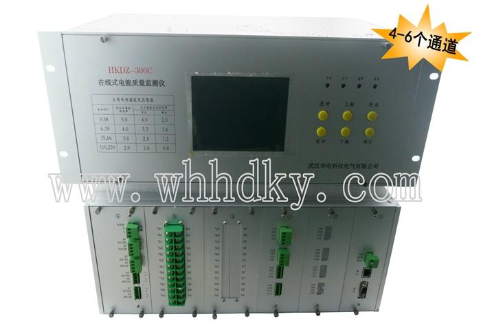 HKDZ-300C 在线式电能质量监测仪