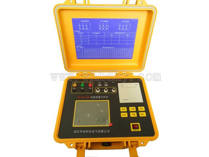 HK-PQ1100C 电能质量分析仪