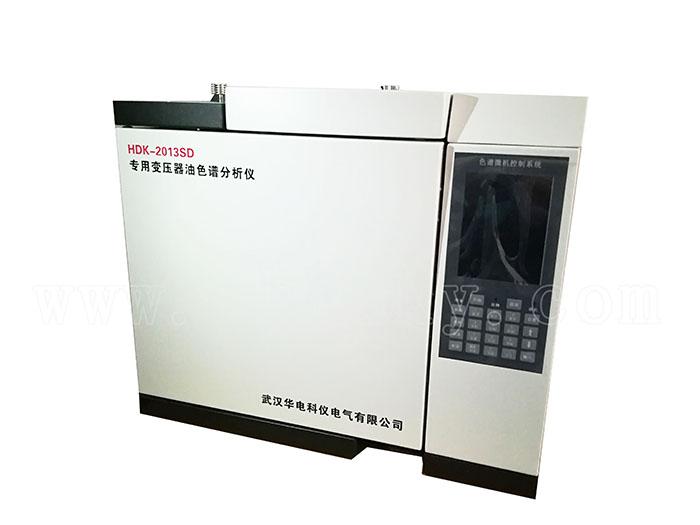 HDK-2013SD 专用变压器油色谱分析仪