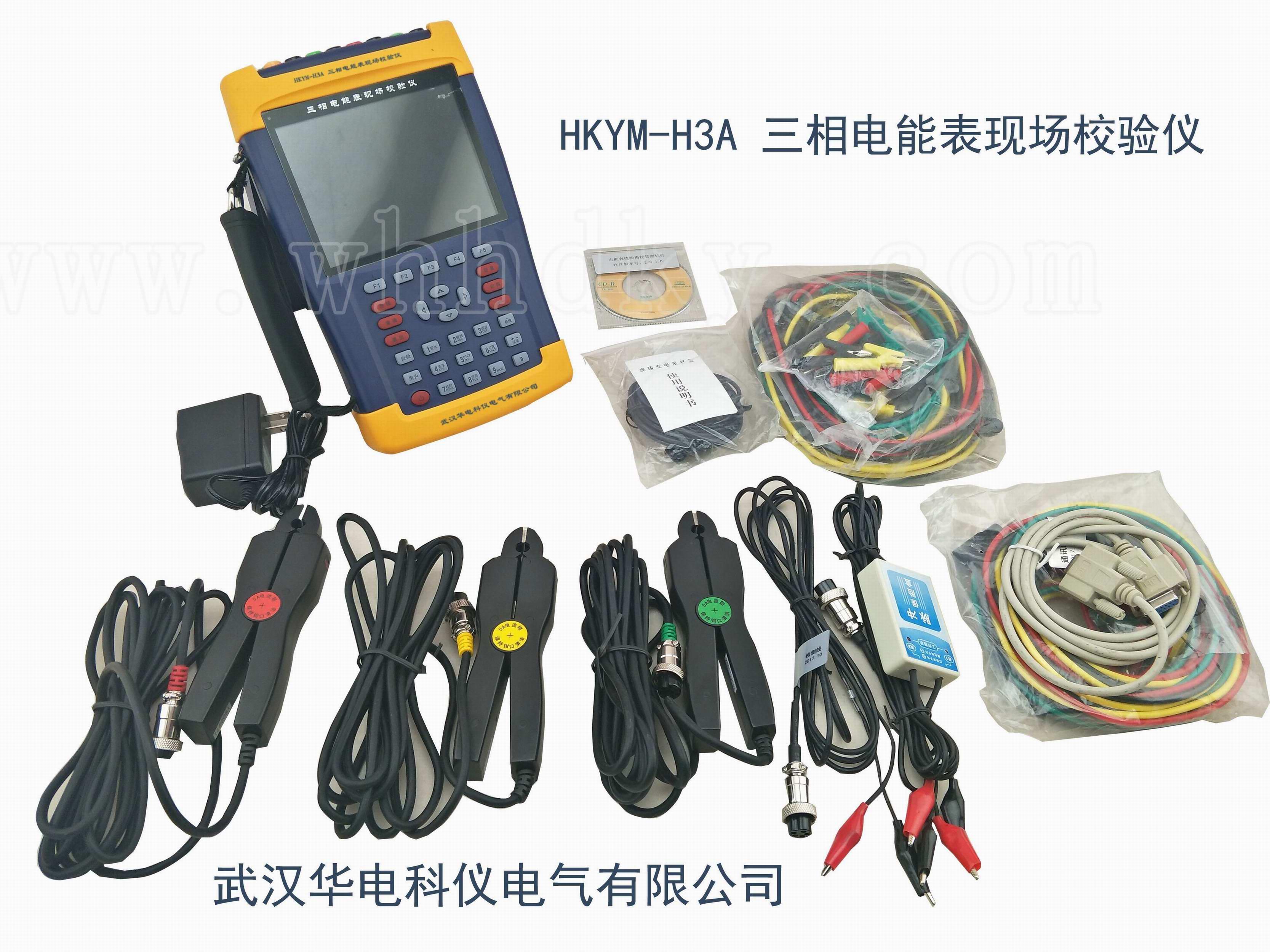 HKYM-H3A 三相电能表现场校验仪