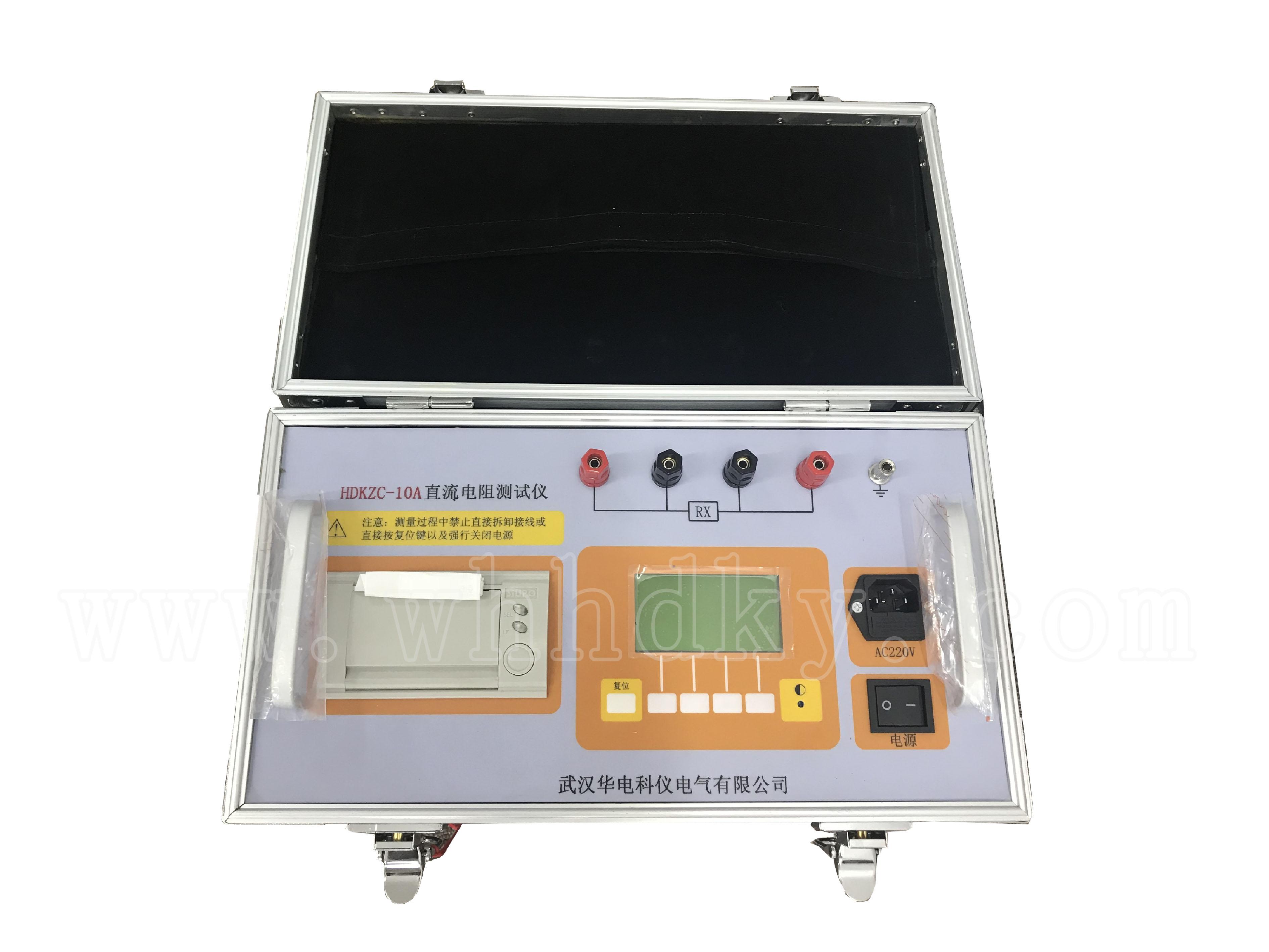 HDKZC-10A 直流电阻快速青娱乐视频首页