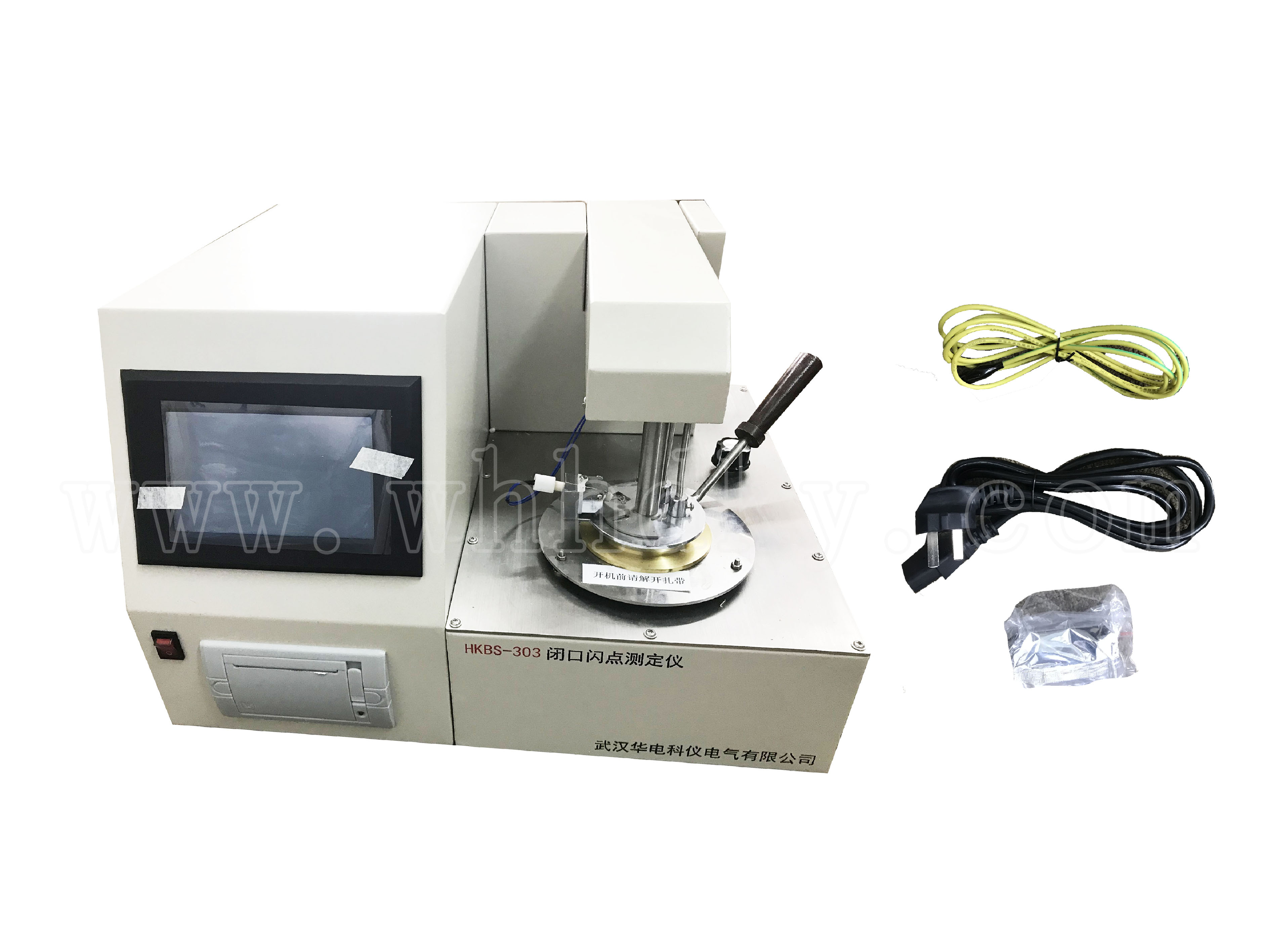 HKBS-303全自动闭口闪点测定仪