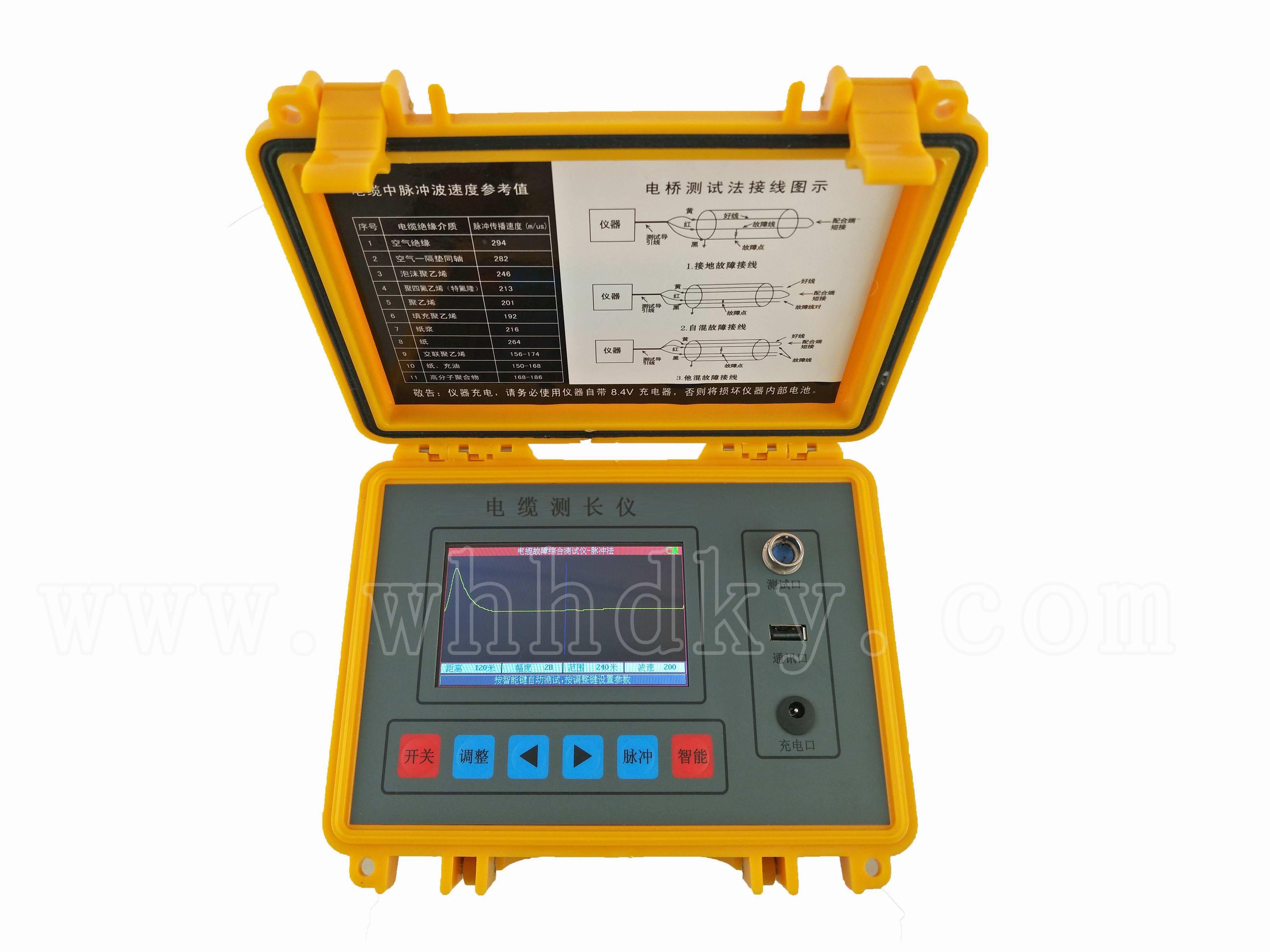 HK-T230 电缆测长仪