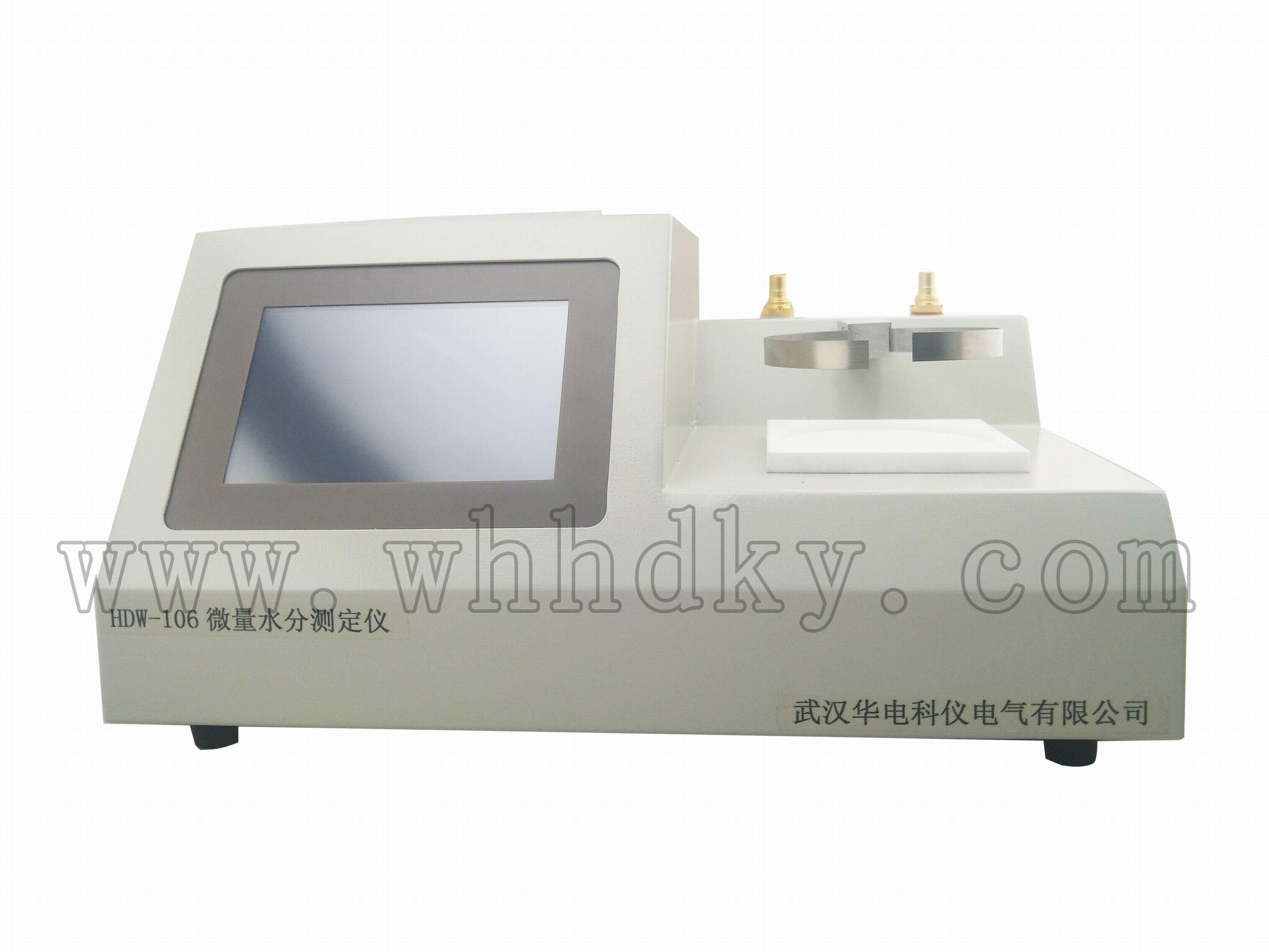 HDW-106微量水份测定仪(微水仪)