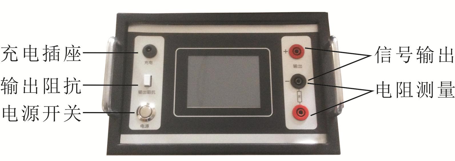 电缆寻迹及故障定位仪操作方法|面板简介|注意事项